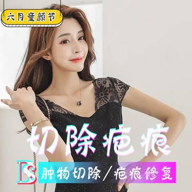 https://heras.igengmei.com/service/2019/05/23/6c1964e44b-half