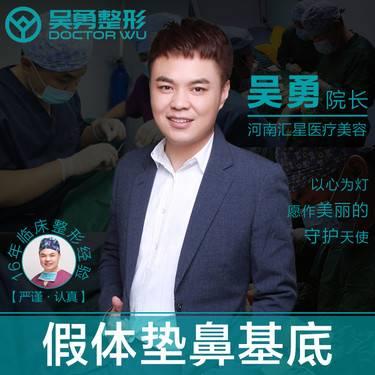 https://heras.igengmei.com/service/2019/05/23/85dd484c06-half