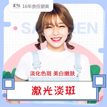 https://heras.igengmei.com/service/2019/05/23/e14cb45180-half