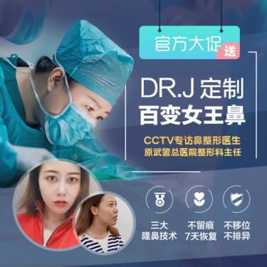 https://heras.igengmei.com/service/2019/05/23/ed60b743d2-half