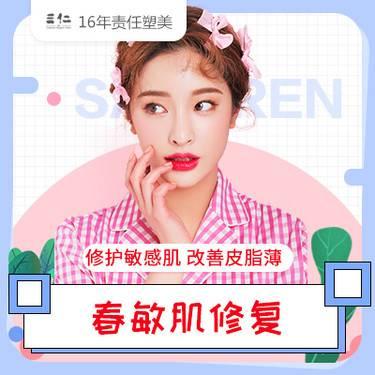 https://heras.igengmei.com/service/2019/05/23/f423985c22-half