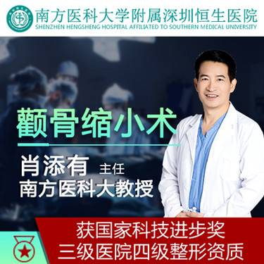 https://heras.igengmei.com/service/2019/05/24/2342c5e128-half
