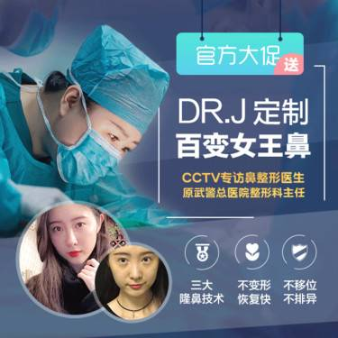 https://heras.igengmei.com/service/2019/05/24/abf95d983a-half