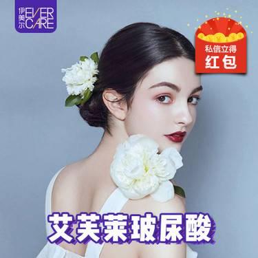 https://heras.igengmei.com/service/2019/05/24/d7b0dbe010-half