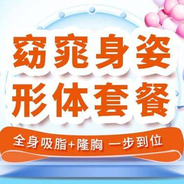https://heras.igengmei.com/service/2019/05/24/f904280981-half