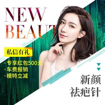 https://heras.igengmei.com/service/2019/05/25/6b18c32c0e-half