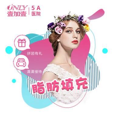 https://heras.igengmei.com/service/2019/05/26/0f5d5b60d2-half