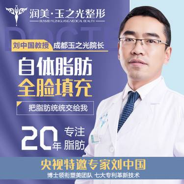 https://heras.igengmei.com/service/2019/05/26/84b521aecd-half