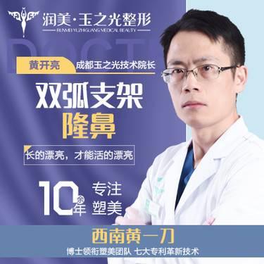 https://heras.igengmei.com/service/2019/05/26/8f90b2d9bb-half