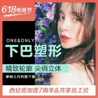 https://heras.igengmei.com/service/2019/05/26/f1c7100524-half