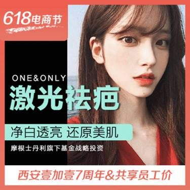 https://heras.igengmei.com/service/2019/05/26/faeab611fb-half