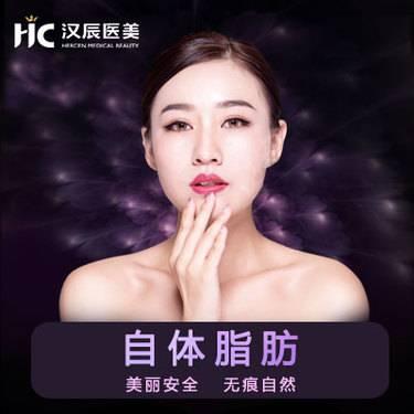 https://heras.igengmei.com/service/2019/05/27/428b30483d-half