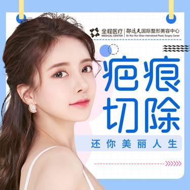 https://heras.igengmei.com/service/2019/05/28/1c8d28f6cd-half