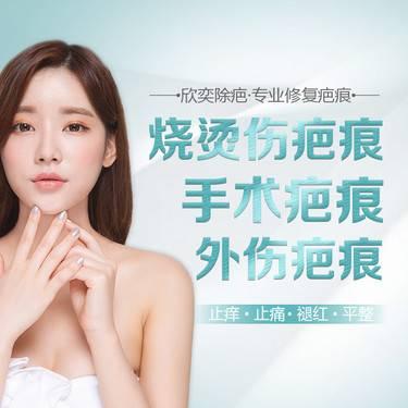 https://heras.igengmei.com/service/2019/05/28/af4795b06b-half