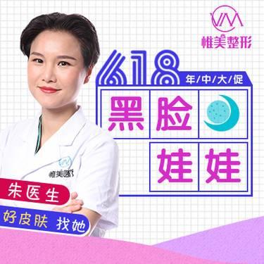 https://heras.igengmei.com/service/2019/05/28/c4c906083b-half