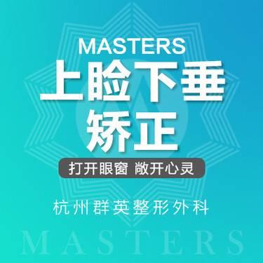 https://heras.igengmei.com/service/2019/05/29/21eca70ace-half