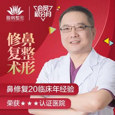 https://heras.igengmei.com/service/2019/05/29/654be3b641-half