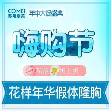 https://heras.igengmei.com/service/2019/05/29/71590480f2-half