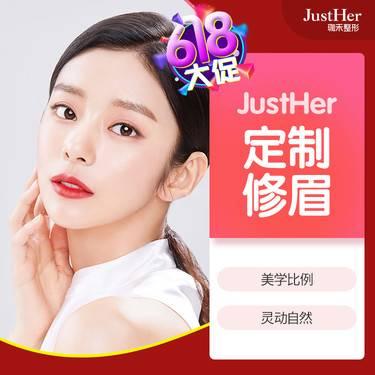 https://heras.igengmei.com/service/2019/05/29/a1aa569d62-half