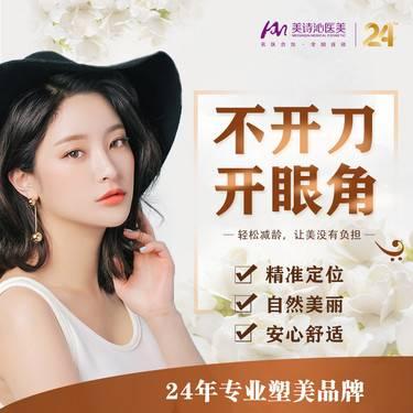 https://heras.igengmei.com/service/2019/05/29/b6d258b336-half