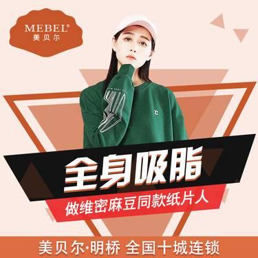 https://heras.igengmei.com/service/2019/05/29/d5dbe05a23-half