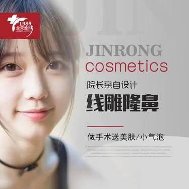 https://heras.igengmei.com/service/2019/05/29/e6fbbd8803-half