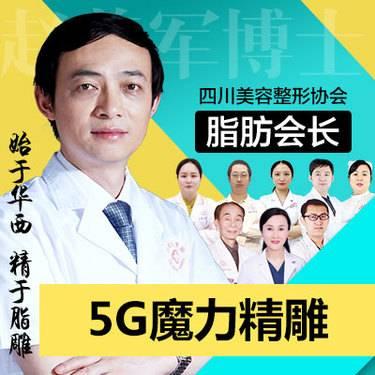 https://heras.igengmei.com/service/2019/05/30/2e0873f350-half