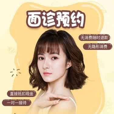 https://heras.igengmei.com/service/2019/05/30/951cf65bbb-half