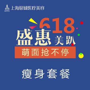 https://heras.igengmei.com/service/2019/05/30/a79c64713c-half
