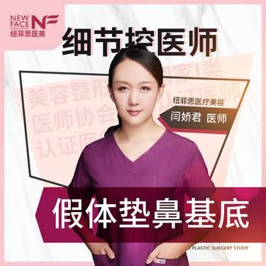 https://heras.igengmei.com/service/2019/05/30/c9eaecf770-half