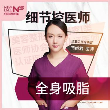 https://heras.igengmei.com/service/2019/05/30/f976b3c8e9-half