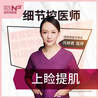 https://heras.igengmei.com/service/2019/05/31/1933ee2d37-half