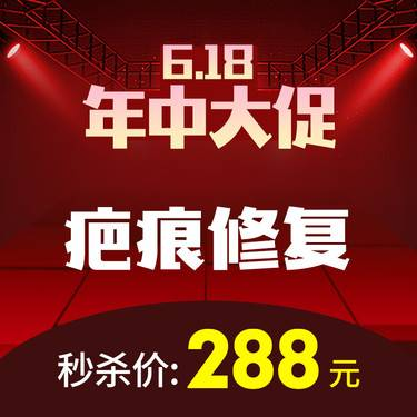 https://heras.igengmei.com/service/2019/05/31/2bdbb218c8-half