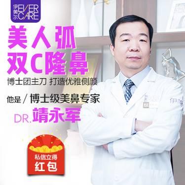 https://heras.igengmei.com/service/2019/05/31/3fef745db4-half