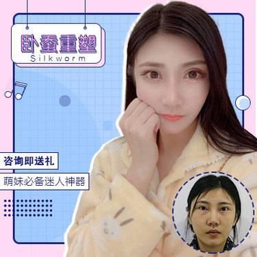 https://heras.igengmei.com/service/2019/05/31/4b51c17e33-half