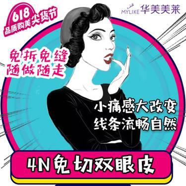 https://heras.igengmei.com/service/2019/05/31/4e0c62fbc6-half