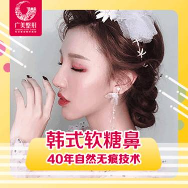 https://heras.igengmei.com/service/2019/05/31/6b6322c18d-half