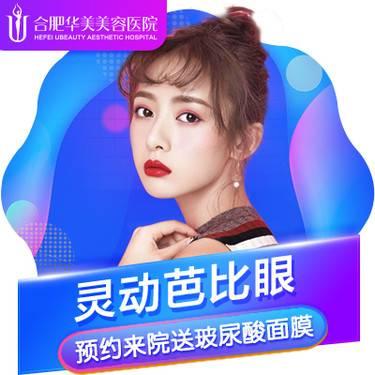 https://heras.igengmei.com/service/2019/05/31/e85034ffda-half