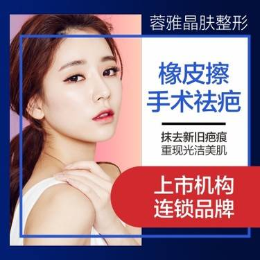 https://heras.igengmei.com/service/2019/06/01/000dd01a3c-half