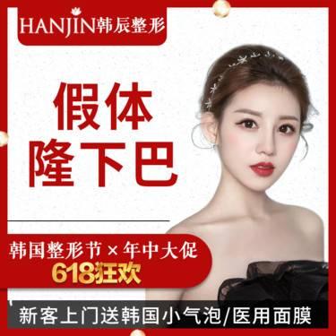 https://heras.igengmei.com/service/2019/06/01/2089bdc507-half