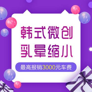 https://heras.igengmei.com/service/2019/06/01/40a34c4608-half