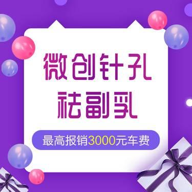 https://heras.igengmei.com/service/2019/06/01/8a49a4bb59-half