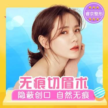 https://heras.igengmei.com/service/2019/06/01/9112a2bda0-half
