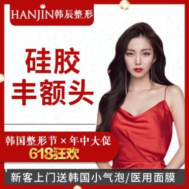 https://heras.igengmei.com/service/2019/06/01/ad24be64aa-half