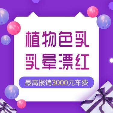 https://heras.igengmei.com/service/2019/06/01/b29d8395c6-half