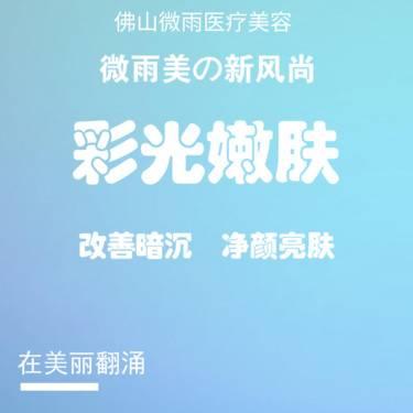 https://heras.igengmei.com/service/2019/06/01/ba7d4ba543-half