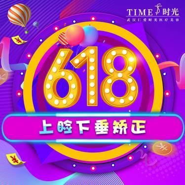 https://heras.igengmei.com/service/2019/06/01/d844ce668f-half