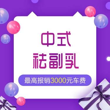 https://heras.igengmei.com/service/2019/06/01/e20be2665e-half