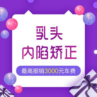 https://heras.igengmei.com/service/2019/06/01/e4e469158f-half