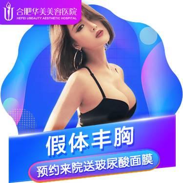 https://heras.igengmei.com/service/2019/06/02/000b6823d5-half